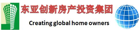 东亚创新房产投资集团